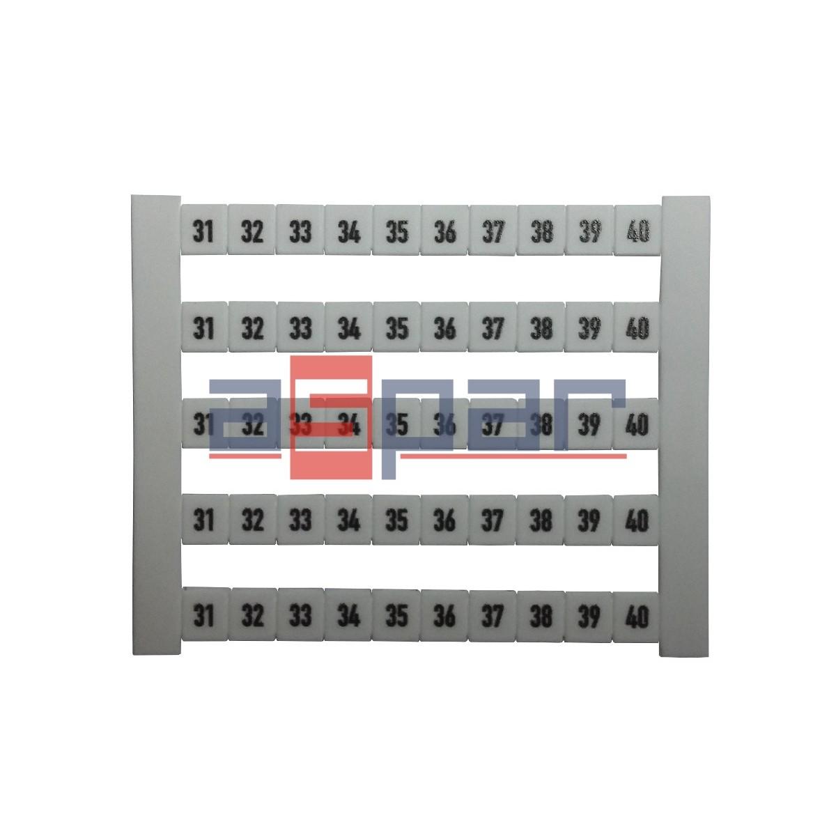 Oznacznik poziomy DEK 5 FWZ 31-40, 0523060031
